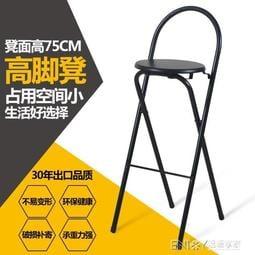 可開發票 塑料椅摺疊椅吧台椅高腳椅凳子家用餐椅靠背椅簡約便攜加厚成人椅子凳子 一葉知秋