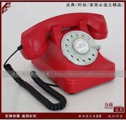 歐式複古電話機 家用古典旋轉盤電話機 創意古董撥號仿古電話機【玫紅色】