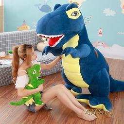 【可開發票】超大號恐龍毛絨公仔玩具布娃娃送男生霸王龍玩偶送女抱枕兒童節禮物MBS-【柚子】