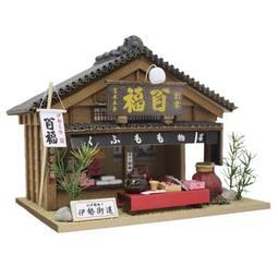 免運! 日本製 超精緻 DIY 袖珍屋 娃娃屋 迷你屋 模型屋 手工 材料包 8682 伊勢和菓子屋 日本帶回 現貨