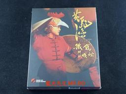 [藍光BD] - 黃飛鴻之鐵雞鬥蜈蚣 Last Hero in China 精裝紙盒版