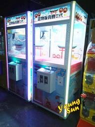 白色招財貓娃娃機 夾娃娃機 禮品販賣機 炫彩LED燈 超夯無人店 畢業季 母親節 夏季派對 暑期 防疫一起來 陽昇國際
