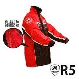 免運 天德牌 R5 多功能 兩件式 護足型 風雨衣 (側開背包版) 雨衣 R2 側邊加寬版 雨衣 雨褲 鞋套 可拆隱藏鞋