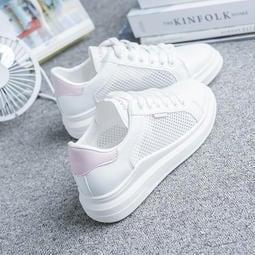 現貨 附發票 新款透氣舒適休閒鞋子 女鞋運動鞋 平底鞋 小白鞋 編號 CO2