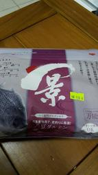 一期一景  鯽魚餌   大豆小麥蛋白餌   日本鯽魚  土鯽魚餌  福壽魚  鯉魚餌