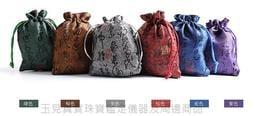 潮人百貨 玉器包材-古詩文錦布袋10X13cm飾品袋 收納袋 錦布袋 首飾袋 束口袋 包裝袋PCOTJB016