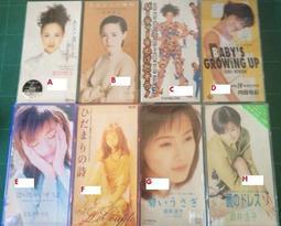 日本原版單曲~松田聖子、友坂理惠、筱原涼子、內田有紀、酒井法子、Le Couple