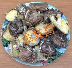 可自取【迪化街金其昌南北貨】韓國乾香菇 厚的大朵 半斤750元 火鍋尾牙年菜進補 伴手禮