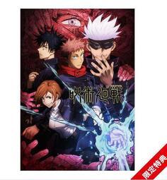 ★代購★TOHO連動特典版 咒術迴戰 vol.4  Blu-ray / DVD  (2021/4/21發售)