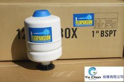 【免運】泵浦用壓力桶 PUMP TANKS/WELL TANKS 0.5加侖 膨脹穩壓桶 / 水鎚吸收器