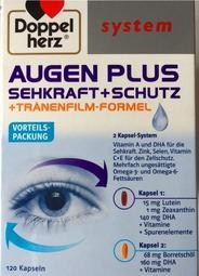 德國多寶雙心Doppelherz Augen Plus SEHKRAFT + SCHUTZ 葉黃素+淚膜120顆