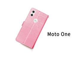 JSQ●木紋風皮套 Moto One 皮套 手機殼 Moto One 保護殼 皮套