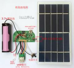 [含稅]太陽能發電3.7v鋰電池充電板 5v手機充電寶移動電源充電器模組