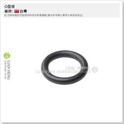 【工具屋】*含稅* O型環 內徑10.8 × 2.4mm O-RING P11 油封 O型圈 墊片 橡膠 墊圈 墊片