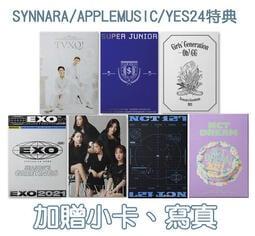 【K-S】SMTOWN 2021年曆 RED VELVET NCT SUPER JUNIOR EXO TVXQ