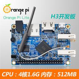 Orange Pi Lite raspberrypi 2 開發板 banana pi 樹莓派 4核 1.6G 512M
