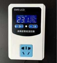 【露天A1店】(LCD 溫度控制器) 高精度0.1度 AC110V 溫控器 寵物 養殖 孵化 保溫 溫控器 水族
