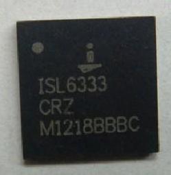[二手拆機][含稅]原裝 ISL6333ACRZ ISL6333A ISL6333 QFN48
