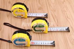 【南陽貿易】海馬 高挺度 公分 台尺 文公 鋼捲尸 8M*25mm 8米 自動捲尸 魯班 測量尺 米尺