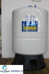 【免運】泵浦用壓力桶 PUMP TANKS/WELL TANKS 14加侖 膨脹穩壓桶 / 水鎚吸收器