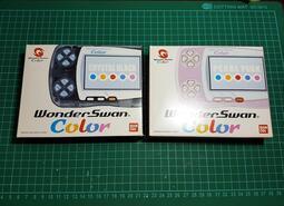 極美品 日製 WonderSwan Color WSC 透明黑.珠光粉主機盒裝