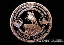 紀062   俄羅斯彼得大帝.青銅騎士.銅章 1盎司