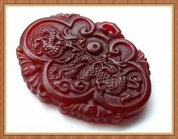 【雅之賞|藏傳|佛教文物】精品*天然紅玉髓(雙龍拱珠)