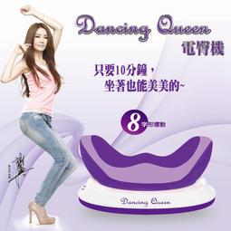 《Dancing Queen》謝金燕姐姐推薦-8字搖擺3D電臀機-con-666(1台)│搖擺機│S曲線│-贈-魔力小腰機ST-222 一台