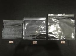 【原生緣】PVC 13公分*13公分佛珠袋丶收藏袋丶夾鏈袋、軟膠袋丶玉石袋丶手鐲袋丶飾品袋丶珠寶袋丶透明袋丶藝品袋丶收納