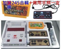 [廠商直銷]任天堂 紅白機 遊戲機 加送4合1遊戲卡帶 (可以加購手柄及多款遊戲卡)