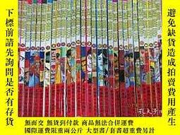 古文物灌籃高手罕見(1-17,18-31)共29本露天15969 井上雄彥 新疆青少年出版社  出版1998