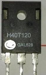 [二手拆機][含稅]進口拆機 H40T120 H40T1202