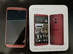 HTC One max803s 紅 5.9吋 16g