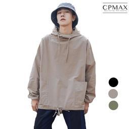 換季 帥氣薄款連帽T恤 寬鬆帽T 設計師造型帽T 潮流帥氣帽T 男帽T 衛衣帽T 長袖帽T 連帽上衣 T122
