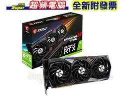 [預購]【全新附發票】微星 GeForce RTX 3080 GAMING X TRIO 10G顯示卡_搭機價24400