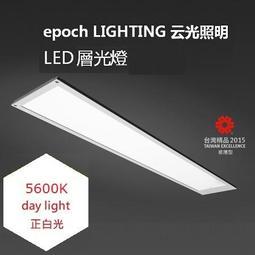 云光照明 LED 層光燈, 60 cm, 5600K, 正白光, 以每盒 2組銷售, 需懂接線