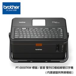∞OA-shop∞ 含稅Brother PT-E850TKW 工業用標籤/套管兩用印字機 WIFI連接 LCD螢幕顯示