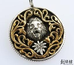 【創銀坊】獅子 大麻葉 925純銀 墜子 lion rock 龍 老虎 大麻 貔貅 雷鬼 刺青 紋身 哈雷 水煙 項鍊