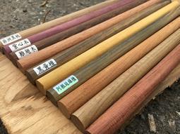 7分 圓棒 實木棍 木棒 製筆