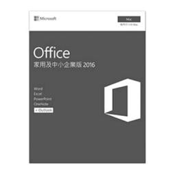 未稅 OFFICE 2016 For Mac 繁體中文專業版 含Outlook