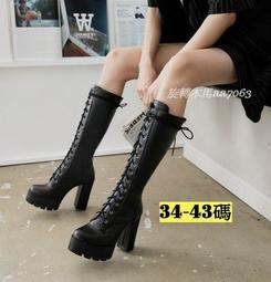 34-43碼  帶粗跟中筒靴繫 高跟鞋高筒靴 大碼中筒靴 女靴  馬丁女靴  英倫單靴 大尺碼長靴 大碼馬靴  大碼鞋