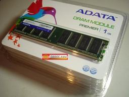 【全新品 直購含運】 威剛 ADATA DDR400 1G ( DDR 400 / PC3200 / 1GB / 桌上型專用 / 終身保固 )