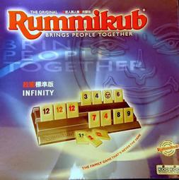 【派派桌遊】拉密數字牌-新標準版 Rummikub Infinity