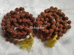 甘丹文物 ^^尼泊爾 金剛菩提子念珠 原味
