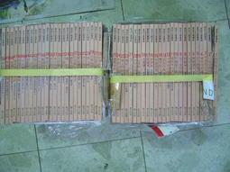 文瑄書坊 《國語文圖書館 全50冊》童書 繪本  圖文出版 8,9成新
