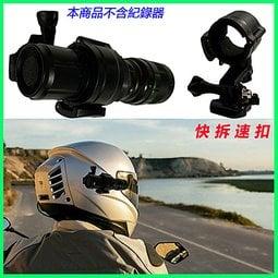 C300S mio MiVue M500 M650 M652 plus安全帽行車記錄器車架子減震固定座機車行車紀錄器支架