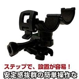 raiders m510 mio M500 M550 M652 plus a1獵豹快拆行車紀錄器支架安全帽行車記錄器車架