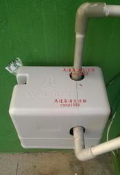 東元 加壓馬達~抽水馬達 故障維修檢測~ 安裝 服務 *下標區 電子恆壓機 抽水機 AQ200 TS400 AQ400