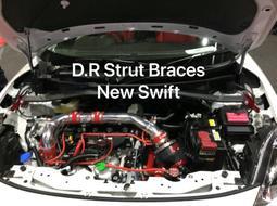 【童夢國際】D.R DOME RACING NEW SWIFT SPORT 引擎室拉桿 高強度鋁合金