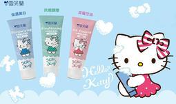 雪芙蘭  hello kitty  限定洗面乳  120g  (三種任選)